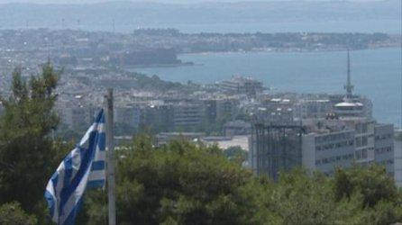Български футболен фен е бил убит в Солун