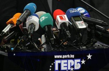 Депутатите искат от кабинета план за по-добра медийна среда