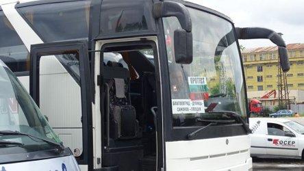 Автобусните фирми заплашват да спрат превозите на 13 януари
