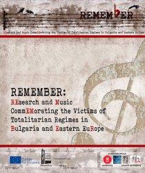 Проект REMEMBER ще пази спомена за жертвите на тоталитаризма чрез изкуството