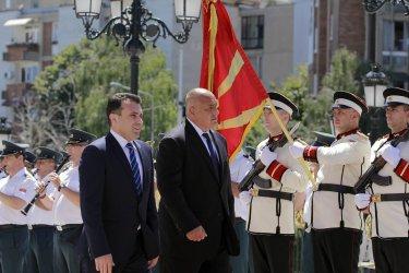 Историческата комисия с Македония може да не заработи отново
