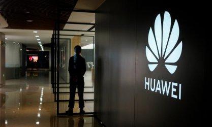 Шпионин в твоя телефон: Вашингтон срещу Huawei