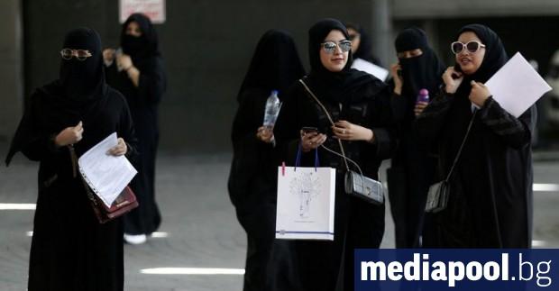 Снимка: Саудитска Арабия премахва сегрегацията по пол в ресторантите