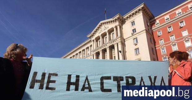 Петият национален протест на медицинските специалисти от началото на годината