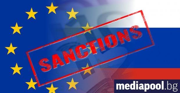 Съветът на ЕС удължи действието на икономическите санкции за отделни