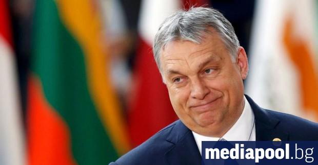Парламентарното мнозинство на унгарския премиер националист Виктор Орбан прие нови