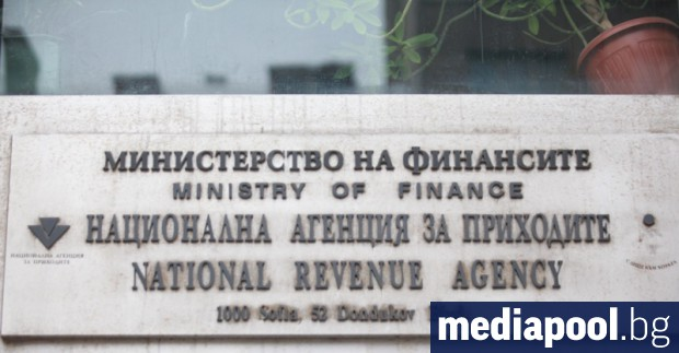 Националната агенция за приходите (НАП) е започнала акция в редица