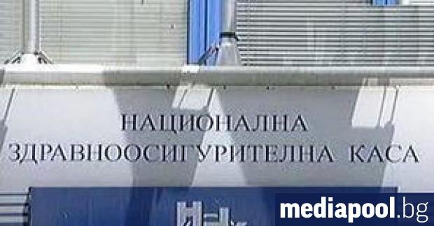 Националната здравноосигурителна каса (НЗОК) спира временно справките за извършени дейности