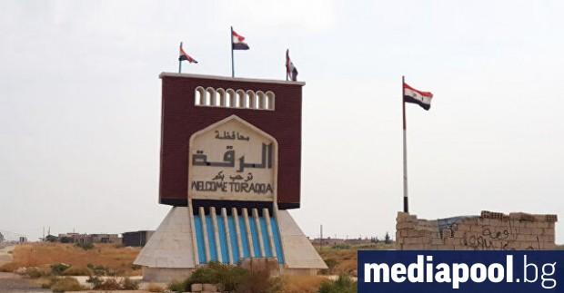 Руски сили влязоха в град Ракка, бившата