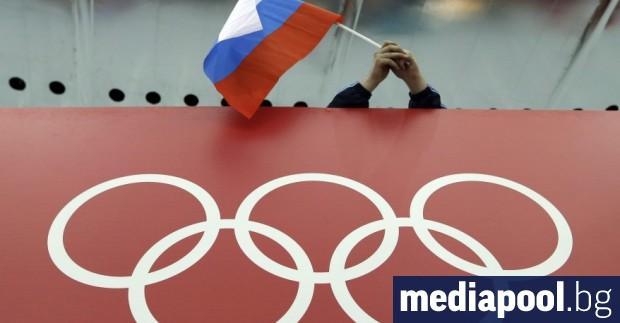 Изпълнителният комитет на Световната антидопингова агенция (WADA) отстрани Русия от