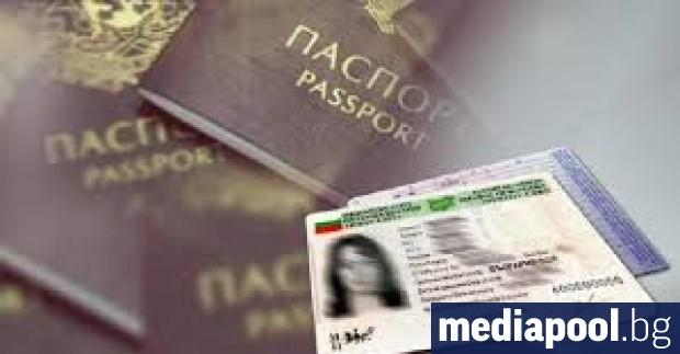 Валидността на над 2.2 млн. лични документи на български граждани