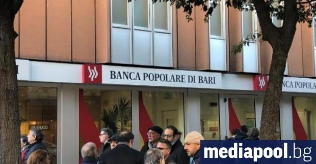 Италианското правителство одобри късно в неделя спешно постановление, с което