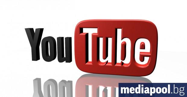 ЮТюб (YouTube) обяви по-строги правила за допустимо съдържание на поместваните