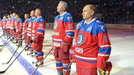 Политическият хокей на Владимир Путин