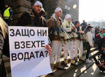 Перничани протестираха заради водната криза, искат оставки