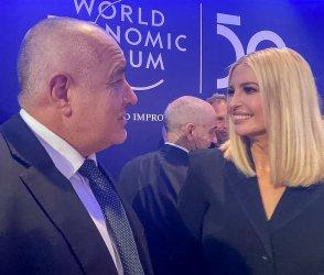 Борисов омая и Иванка Тръмп