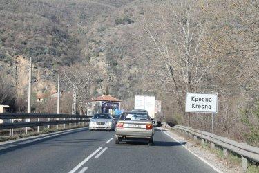 България спря строежа на магистралата през Кресненското дефиле