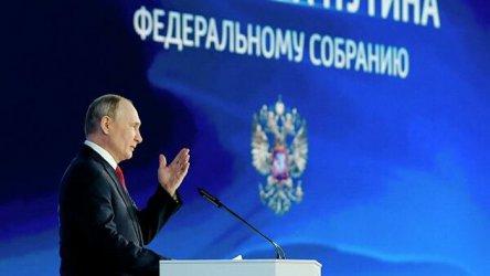 Путин призова да се работи за увеличаване на населението на Русия