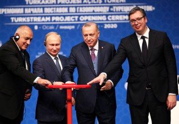 "Путин, Ердоган, Борисов и Вучич отвориха кранчето на ""Турски поток"""