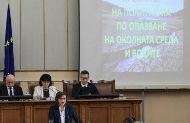 Колко българи са воден режим? БСП и ГЕРБ се замерят с данни и обвинения