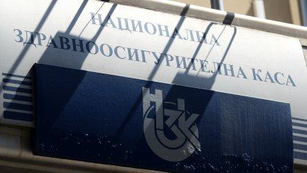 """БСП сезира прокуратурата за хвърлената от шефа на НЗОК """"бомба"""" за лобизъм и източване"""
