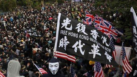 Десетки хиляди в Хонконг призоваха за бойкот на Китайската комунистическа партия