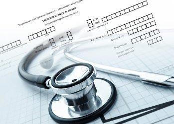 Няма ръст в издадените болнични по празниците
