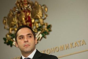 Правителството обещава решение за кризата в Перник до два-три дни