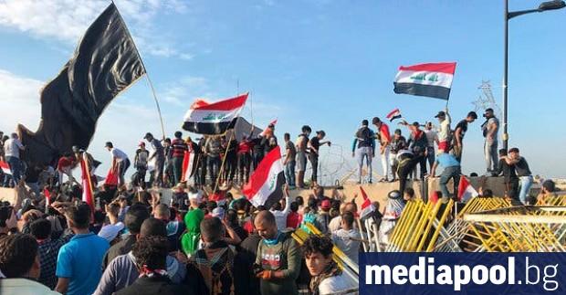 Най-малко осем души бяха ранени, след като иракските сили за