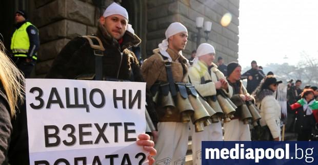 Жители на Перник излязоха на протест пред Министерския съвет в