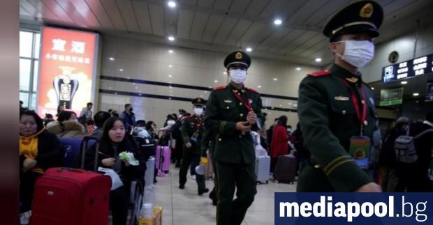 Китайските власти призоваха хората да спрат да пътуват от и