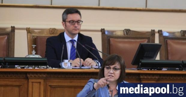 След като преди два дни главният прокурор Иван Гешев изпрати