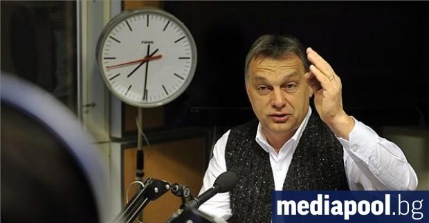 Унгария представи алтернативен