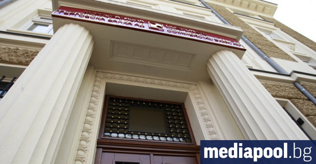 Постъпленията по сметката на фалиралата Корпоративна търговска банка (КТБ) са