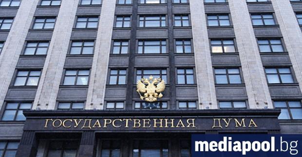 Руските депутати одобриха днес единодушно, след по-малко от два часа