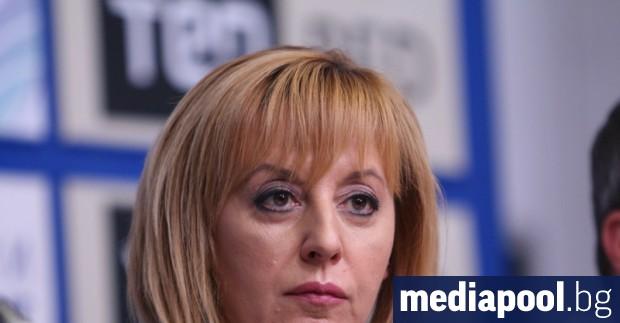 Административен съд София-град ще се произнесе окончателно в понеделник по