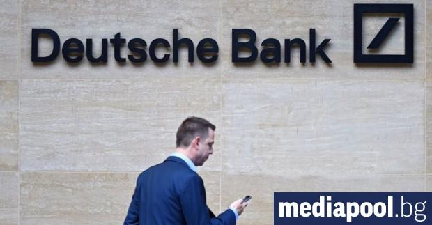 Най-голямата банка в Германия -