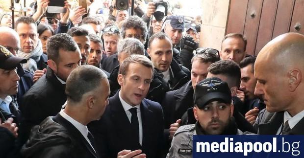 Френският президент Еманюел Макрон се скара на израелски полицаи, влезли