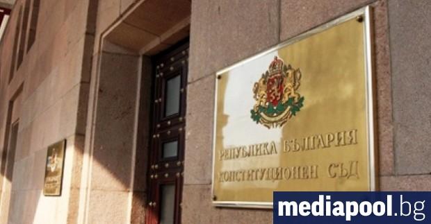 Конституционният съд (КС) допусна за разглеждане питането на правителството за