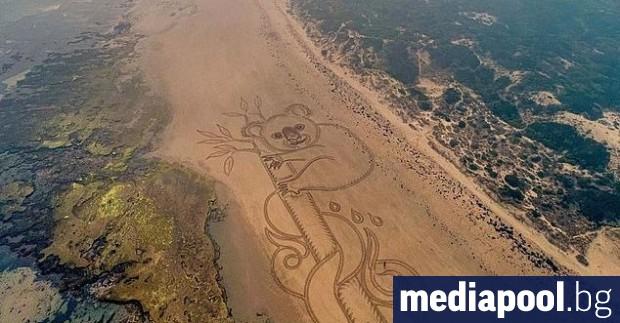 Австралийски художник, наричащ се Едуард, изрисува с тялото си и