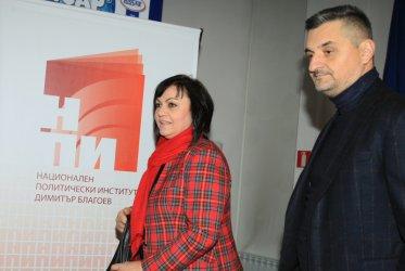 Нинова води убедително по брой номинации за лидер на БСП