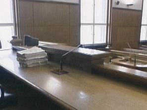 Столичен съдия е била заплашена с убийство