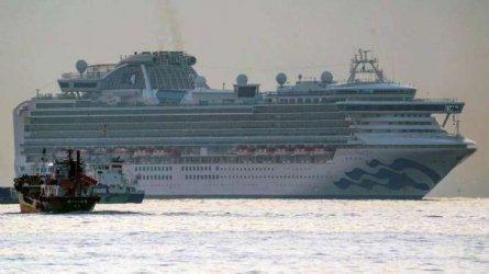 Още 60 души бяха диагностицирани с коронавирус на борда на круизен кораб в Япония