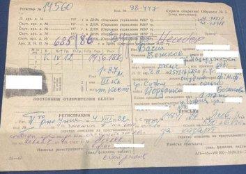 Божков кътал в каса криминалната си регистрация от студентските години