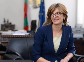 София: Санкционирането на съдия Андон Миталов не е срещу българските интереси
