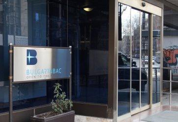 """Непозната фирма купи от КТБ близо 6% от """"Булгартабак"""""""