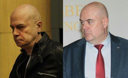 """""""Тренд"""": Прокуратурата вдига рейтинга си, партията на Слави е трета"""