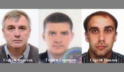 Заподозреният за атаката срещу Скрипал e обвинен за покушението над Гебрев