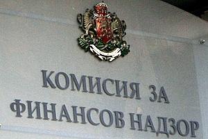 Финансовият регулатор отхвърли проекта за увеличаване на капитала на ПИБ