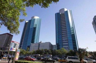 LG продава кулите близнаци в Пекин, където е китайската й централа